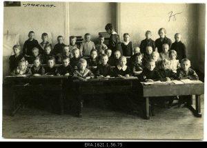 Vana aja kool
