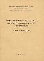 """Teose """"Kinnistusametite materjalid Eesti NSV Riiklikus Ajaloo Keskarhiivis"""" kaanepilt."""
